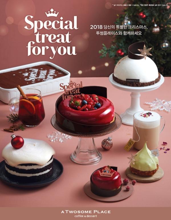 투썸플레이스가 2018 크리스마스 티아라 등 케이크를 출시했다