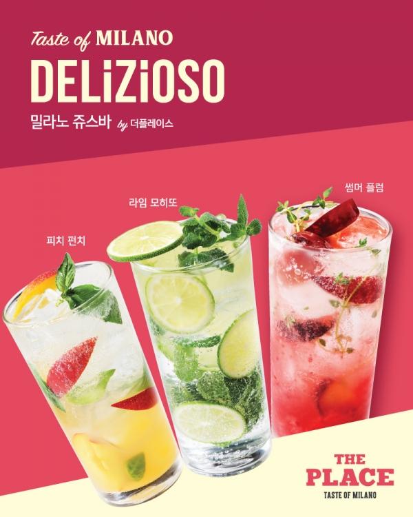 CJ푸드빌 더플레이스가 7월 델리지오소 여름 음료 3종을 출시했다