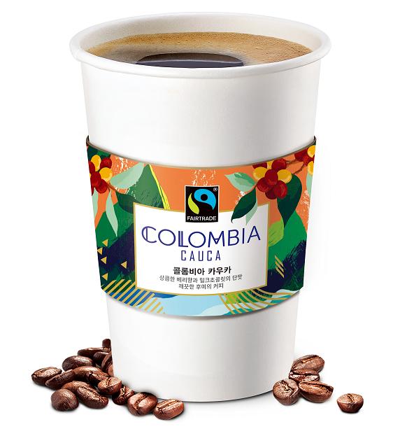 엔제리너스가 공정무역 인증 싱글오리진 '콜롬비아 카우카'를 출시했다. (사진제공: 엔제리너스)